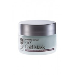 Natura Siberica, Imperial Caviar - Tvarující pleťová maska -30°C, 50 ml